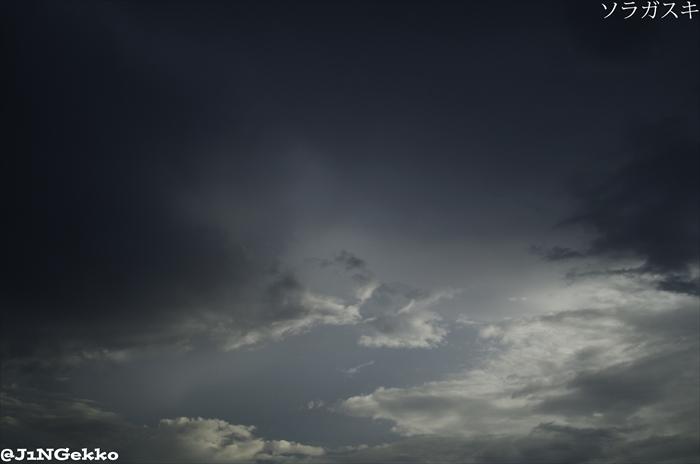 皇紀2676年7月4日 17時53分 今日の空模様