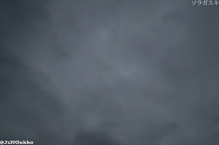 皇紀2676年7月6日 12時07分 今日の空模様