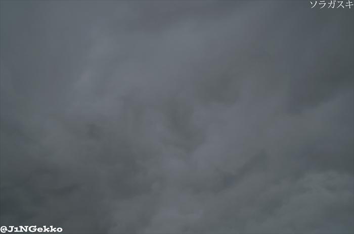 皇紀2676年7月9日 16時33分 今日の空模様