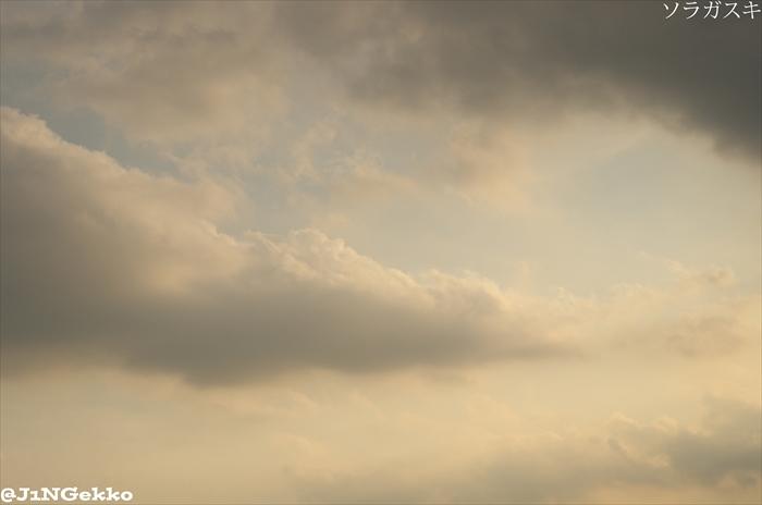皇紀2676年7月11日 17時08分 今日の空模様