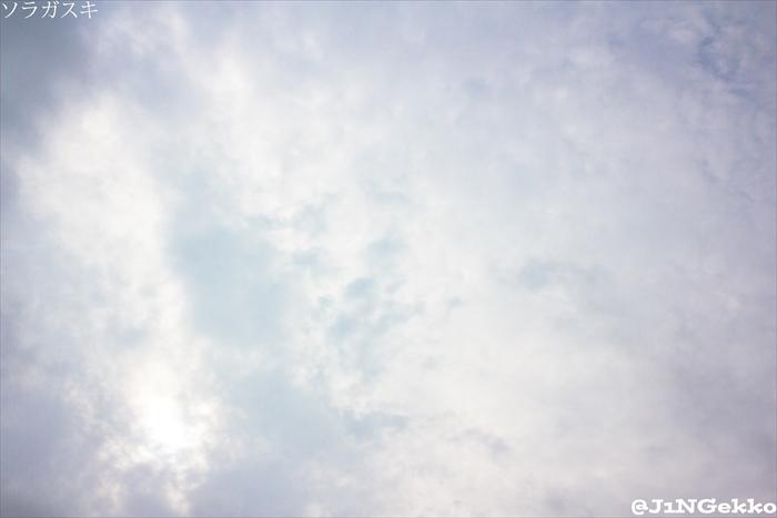 皇紀2676年7月13日 7時30分 今日の空模様
