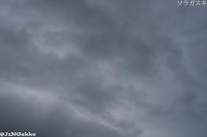 皇紀2676年7月15日 17時23分 今日の空模様