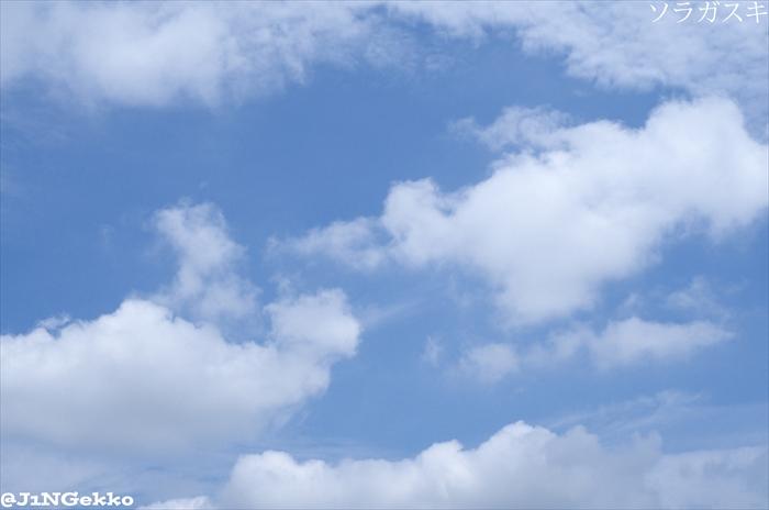 皇紀2676年7月16日 10時51分 今日の空模様