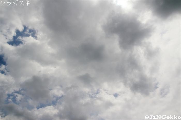 皇紀2676年7月18日 10時58分 今日の空模様