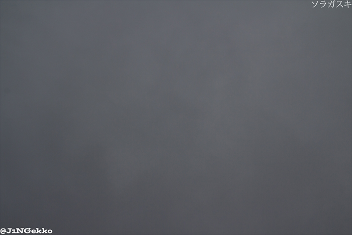 皇紀2676年7月21日 7時33分 今日の空模様