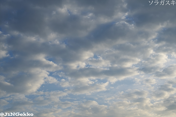 皇紀2676年7月24日 18時00分 今日の空模様