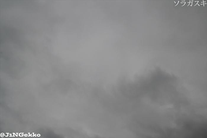 皇紀2676年7月27日 10時31分 今日の空模様