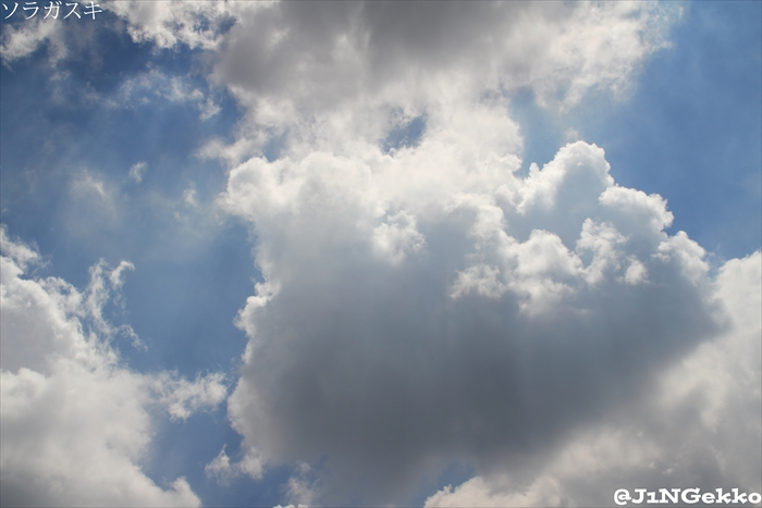皇紀2676年7月29日 10時21分 今日の空模様