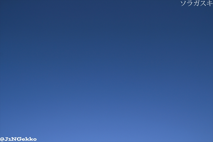 皇紀2676年7月30日 17時24分 今日の空模様