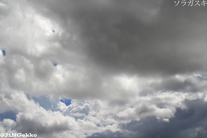 皇紀2676年7月31日 13時57分 今日の空模様