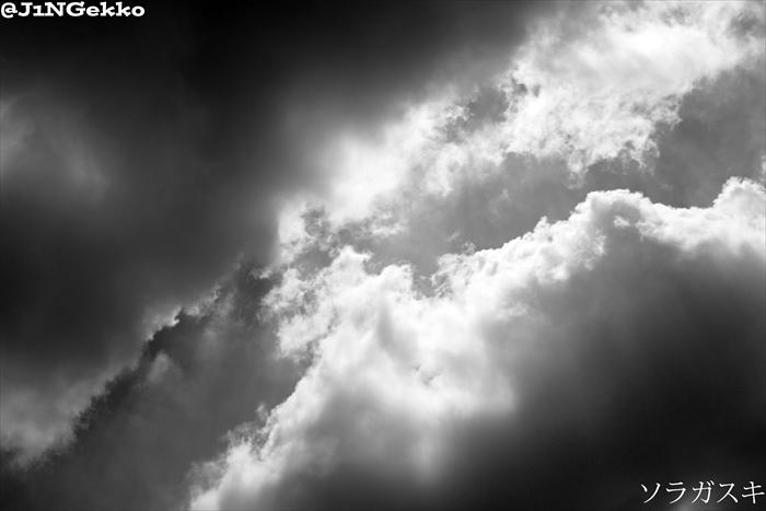 皇紀2676年8月4日 10時26分 ヽ( ´¬`)ノ モノクロッ!