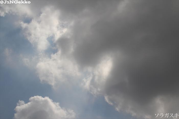 皇紀2676年8月5日 9時51分 今日の空模様