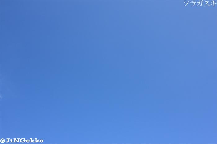 皇紀2676年8月7日 14時37分 今日の空模様