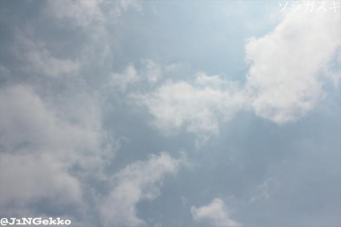 皇紀2676年8月13日 11時30分 今日の空模様
