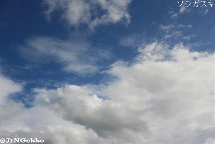 皇紀2676年8月20日 15時34分 今日の空模様