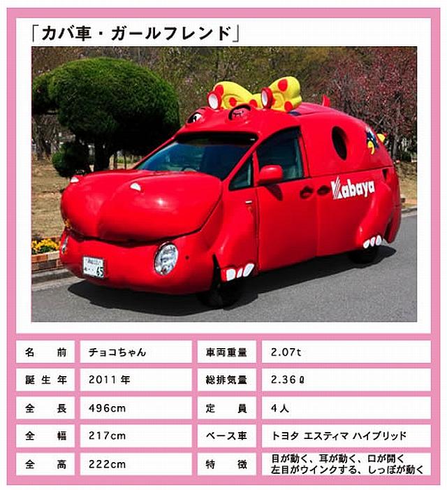 160515-kabasha2.jpg