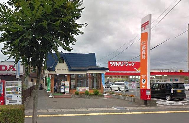160606-yuubinkyoku.jpg