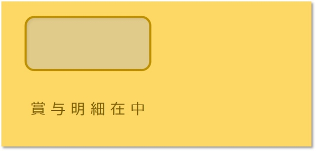160630-shouyo-243517.jpg