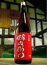 160709-yoemon3.jpg