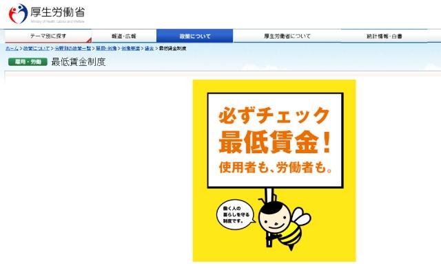 160923-kouroushou_saichin.jpg