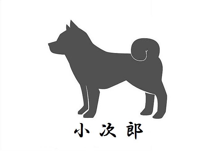 160507_shiba kojiro3