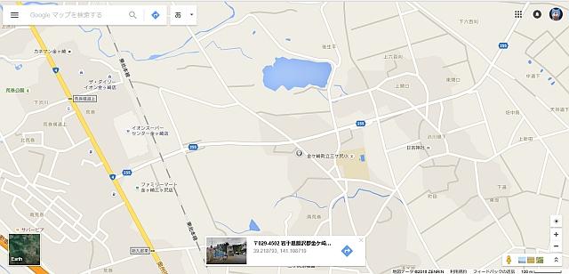 160703-kanegasaki mikajiri