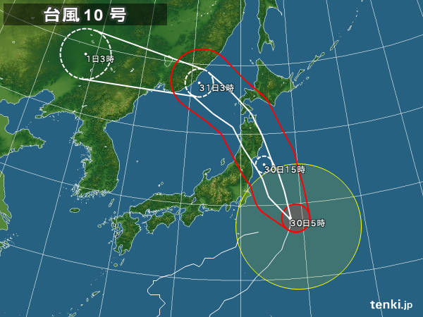 typhoon_1610_2016-08-30-05-00-00-large.jpg