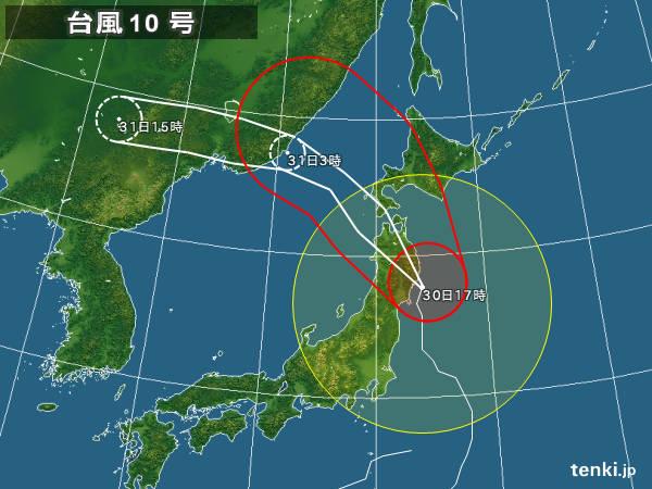 typhoon_1610_2016-08-30-17-00-00-large.jpg