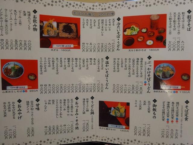 DSC08065_201605151301319ac.jpg