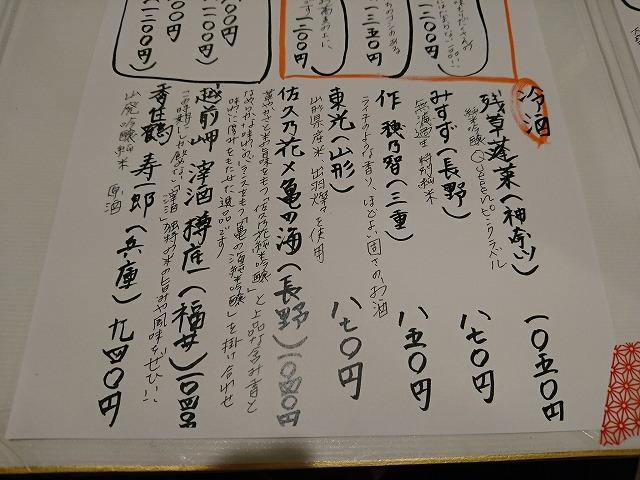 IMG_20160516_113314.jpg