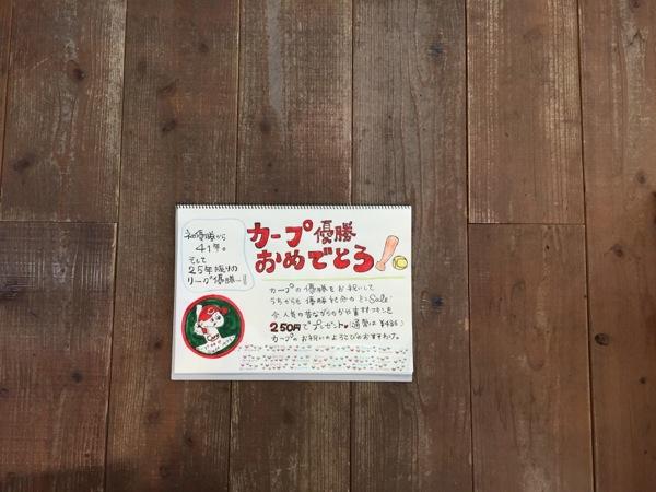 IMG_3663 予告
