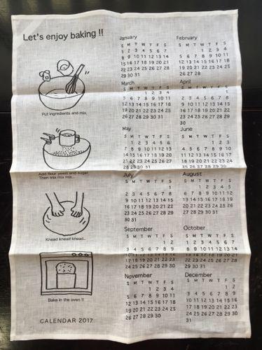 IMG_3743カレンダー