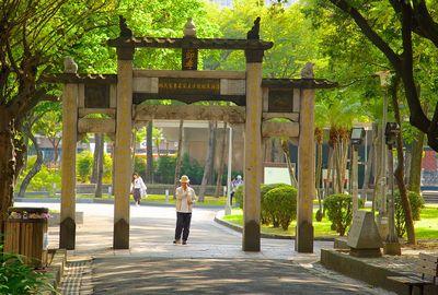 台北旅行ガイド エクスペディア