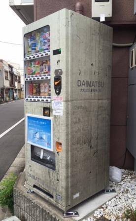 アルテハイム東大阪