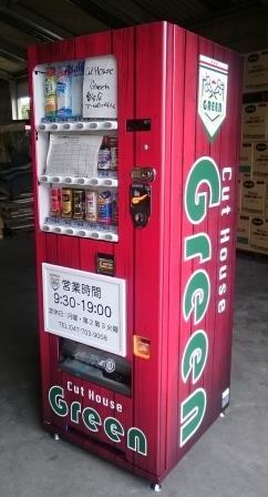 カットハウスGreen曽谷店