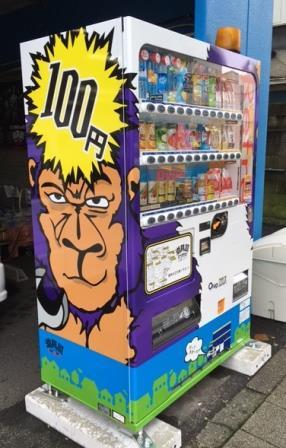 道具屋成増店2