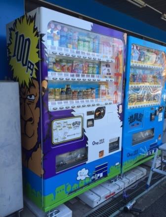 道具屋小金井店2