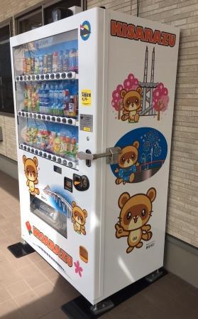 金田バスターミナル