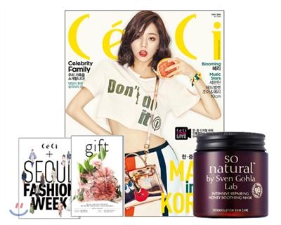 12_韓国女性誌_ceci_2016年5月号