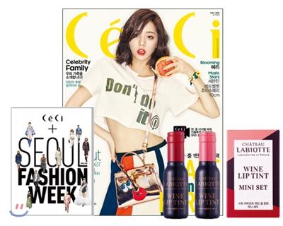 12_韓国女性誌_ceci_2016年5月号-2