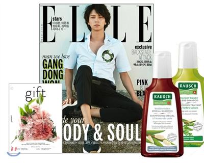 14_韓国女性誌_ELLE_2016年5月号