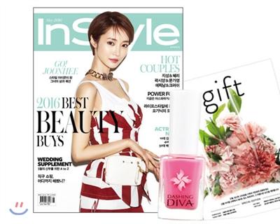 15_韓国女性誌_InStyle_2016年5月号