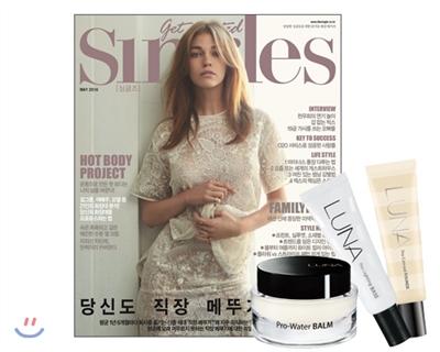 19_韓国女性誌_シングルズ_2016年5月号
