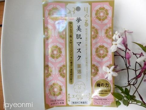 bloom box_ブルームボックス_グロッシーボックス_2016年4月 (6)