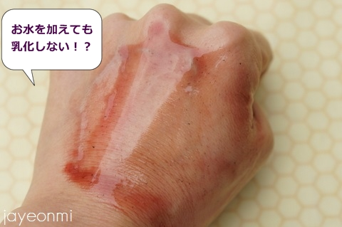 ARTEM_江華 獅子足 ヨモギ クレンジング (2)