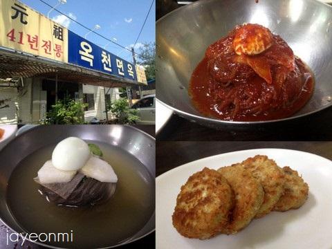 玉泉麺屋_楊平_ヤンピョン