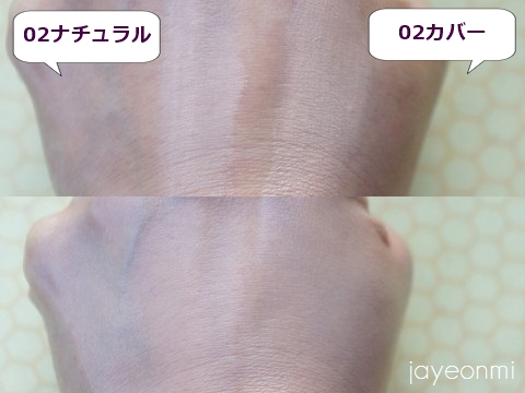 フローフシ_クッションファンデ_blog (4)