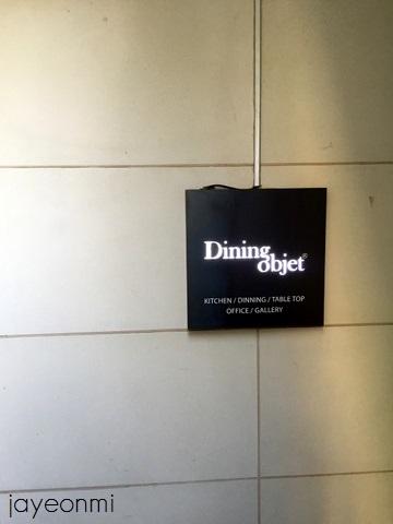 ダイニングオブジェ_dining objet (9)