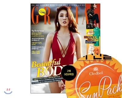 1_韓国女性誌_GRAZIA_2016年7月号