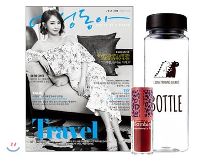 6_韓国女性誌_女性東亜_2016年7月号